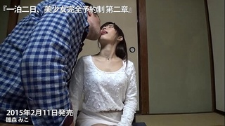 Prestige top page http://bit.ly/2pUpg1m Hinamori Miko - The system which reserves beautiful girl 2