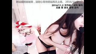 KOREAN BJ 023